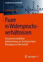 Paare in Widerspruchsverhältnissen - Kathleen Pöge