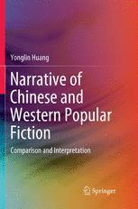 Narrative of Chinese and Western Popular Fiction - Yonglin Huang; Bing Xiong